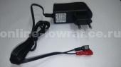 Зарядное устройство от сети 220 В GPS